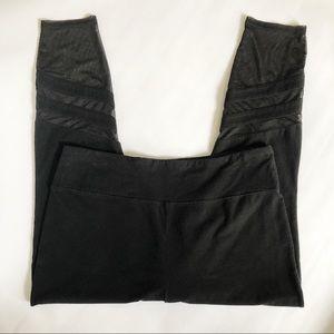 Mossimo black skinny leggings with sheer detail